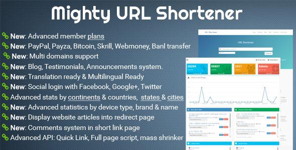 Mighty URL Shortener v3.2.1 - URL Kısaltma Scripti İndir