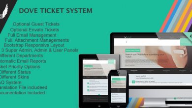 Photo of Dove Ticket System v2.0.0 İndir