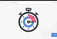 Perfmatters v1.2.7.4 - Hafif Performanslı WordPress Eklentisi İndir