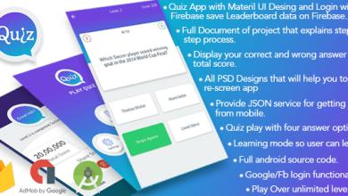 Quiz (Material Design) Oynama Uygulaması İndir