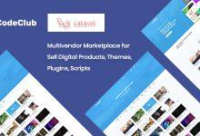 Codeclub - Dijital Ürünler Satış Script İndir