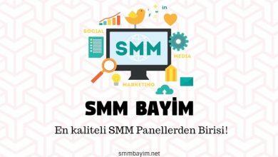 Photo of En İyi SMM Panel Hangisidir?