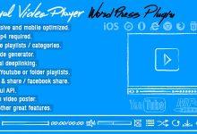 Royal Video Player v3.4 - Wordpress Video Player Eklentisi İndir