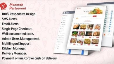 Photo of Menorah Restaurant v1.0 – Restoran Yemek Sipariş Sistemi Script İndir