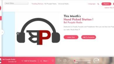 Photo of PHP Radyo Dinleme Script İndir